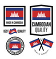 cambodia quality label set for goods vector image
