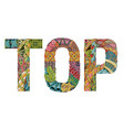 word top decorative zentangle object vector image vector image