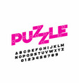 puzzle font design jigsaw puzzle alphabet and vector image