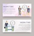 time to work business corporate process workplace vector image vector image