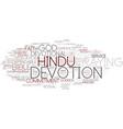 devotion word cloud concept vector image vector image