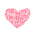 happy mothers day lettering pink vector image vector image