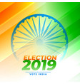 indian election voting background design vector image vector image