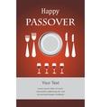 Jewish Passover holiday Seder invitation vector image vector image