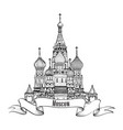 moscow city symbol st basils cathedral red square vector image