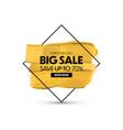 sale background banner vector image