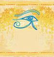 eye of horus vector image