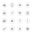 Gray simple flat icon set 2 with circle frame vector image vector image