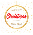 merry christmas and happy new year white banner vector image