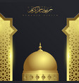 ramadan kareem with mosque background ornament vector image vector image