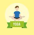yoga exercise cartoon vector image