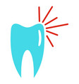 good tooth logo icon flat style vector image vector image