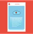 downloading mobile vertical banner design design vector image vector image