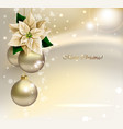 holiday christmas background with gold evening vector image vector image