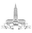toulouse landmark basilica of saint sernin south vector image