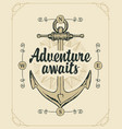 travel banner with a ship anchor and inscription vector image