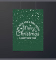 we wish you a very happy merry christmas and vector image vector image
