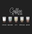 coffee menu layout coffee your choice flat vector image