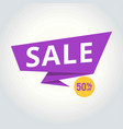sale background with shop icons sale banner vector image vector image