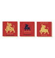 set chinese new year 2021 ox greeting vector image vector image