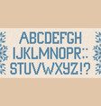 christmas font scandinavian knitted letters vector image