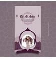 eid al adha social media post poster and story vector image