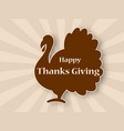 happy thanksgiving celebration vector image