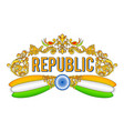 happy republic day indian festival background vector image vector image