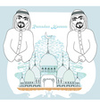 Muslim praying at Medina holy Islamic city vector image