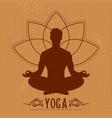 people doing asana for international yoga day on vector image