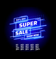 super sale off shop new neon banner set collection vector image vector image