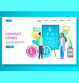 contact lenses website landing page design vector image