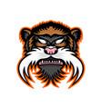 emperor tamarin monkey mascot vector image vector image
