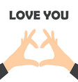 love your business vector image vector image