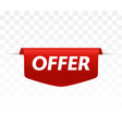 offer tag vector image vector image