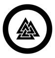 valknut sign symblol icon black color in circle vector image vector image