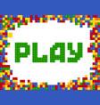 play word plastic color constructor block vector image vector image