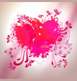loving watercolor splash heart with sketch vector image