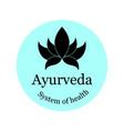 ayurveda logo with lotus symbol vector image vector image