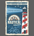 beacon lighthouse nautical retro poster vector image vector image