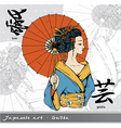 geisha with kanji vector image vector image
