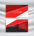 modern red and black business card wit minimal vector image vector image