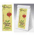 paper packaging with label for green tea vector image vector image