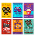 template cinema cards designs of vector image