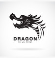 dragon head design on a white background animals vector image