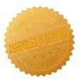 golden assembled in germany medal stamp vector image