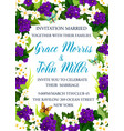 invitation card for wedding celebration vector image