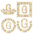golden g letter ornamental monograms set heraldic vector image vector image