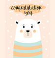 greeting card with cute white bear isolated vector image vector image