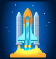 startup rocket in clouds flat vector image